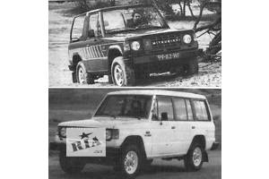 Новые Панели передние Mitsubishi Pajero