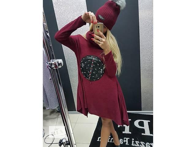 продам  Paparazzi Fashion  бу в Киеве