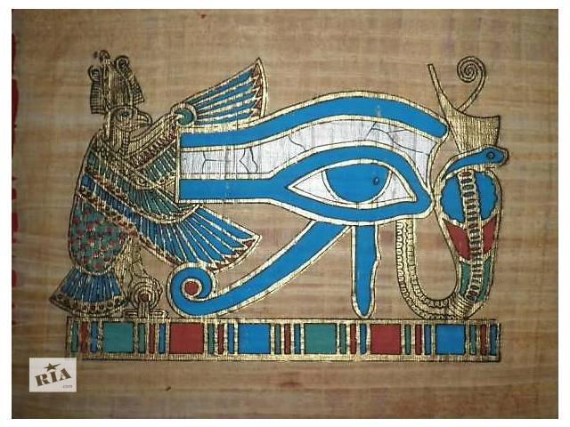 Папирус (Египет)- объявление о продаже  в Львове