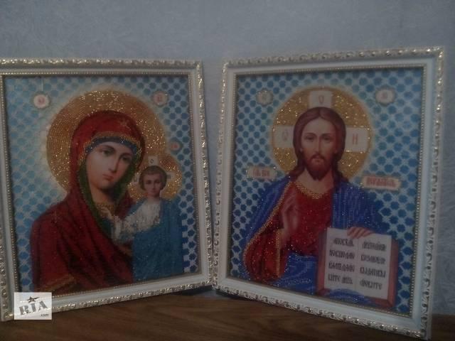 пара венчальных икон- объявление о продаже  в Житомире