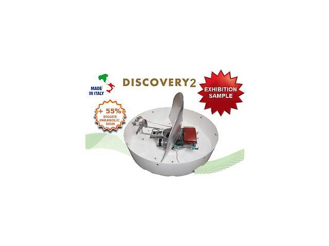 Спутниковая Автомобильная Антенна - EXPLORER 2, Italy- объявление о продаже  в Киеве