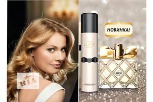Оголошення Косметика та парфумерія