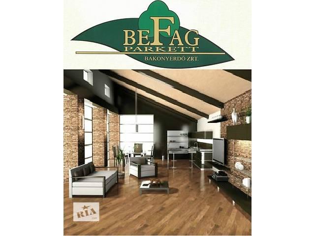 продам Паркетная доска Befag  (Бефаг, Венгрия) от салона «Мистер Паркет-1»  в Запорожье бу в Запорожье