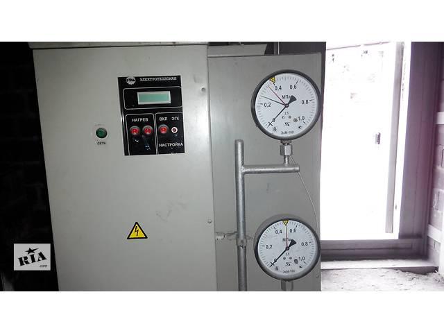 парогенератор АВПЭ 30/40кВт- объявление о продаже  в Мариуполе (Донецкой обл.)