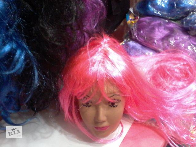 купить бу Парики карнавальные разноцветные в Киеве