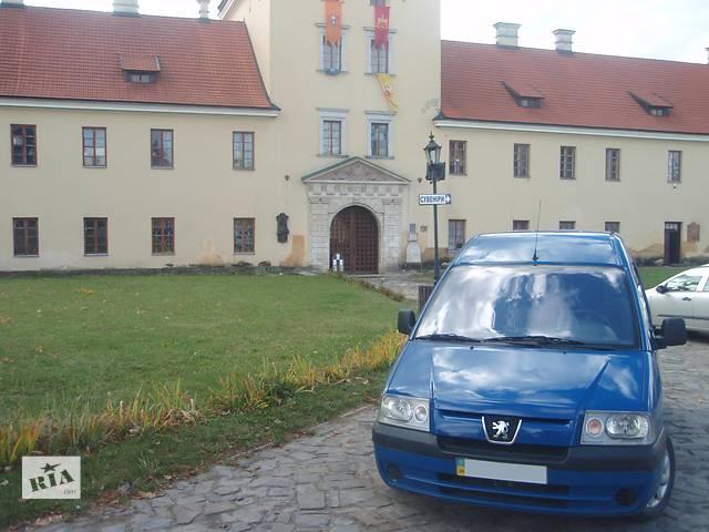 бу Пассажирские перевозки по Украине и Европе  в Украине