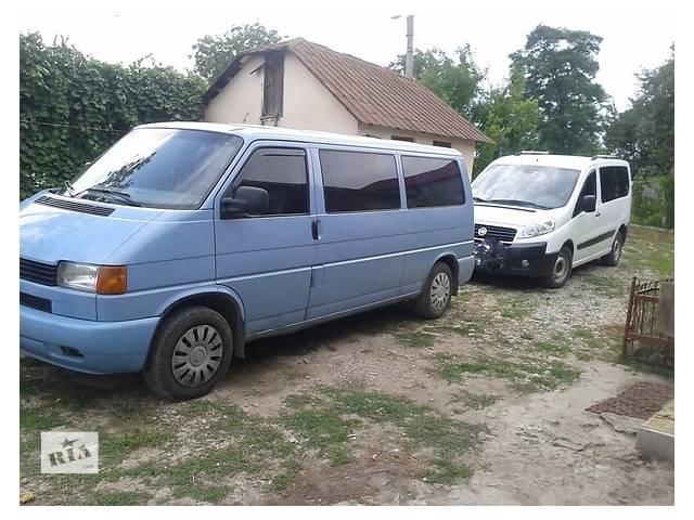 Пассажирские перевозки по Украине- объявление о продаже  в Тернополе