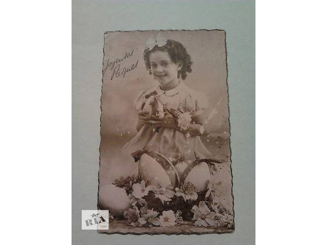продам Пасхальная открытка 1951 года выпуска бу в Днепре (Днепропетровске)