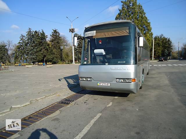 Пассажирские перевозки автобусами. Запорожье.- объявление о продаже  в Запорожье