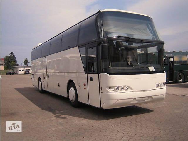 продам Пассажирские перевозки комфортабельными автобусами 8-79мест бу  в Украине
