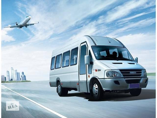 пассажирские перевозки на Лиман- объявление о продаже  в Донецкой области
