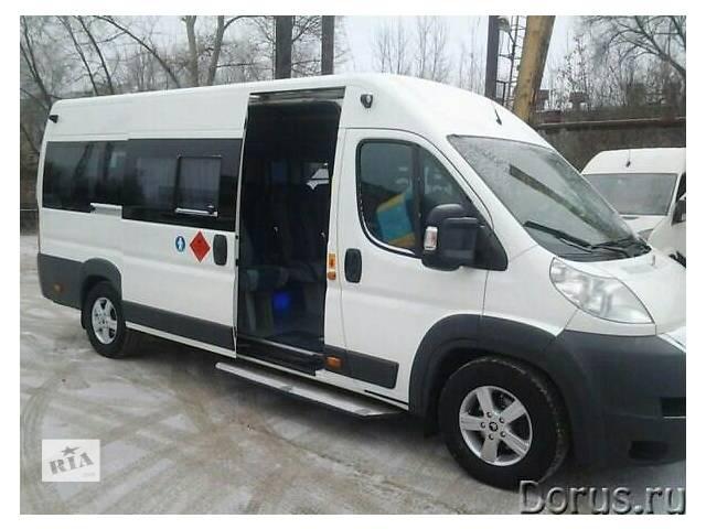 бу Пассажирские перевозки по городу, области и Украине. в Полтавской области