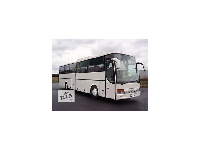 продам Автобус Киев-Болгария  и обратно бу  в Украине