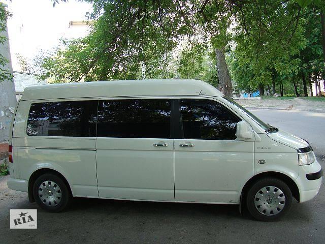 купить бу пассажирские перевозки в Харькове