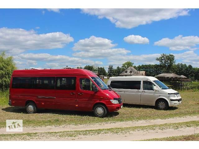 продам пассажирские перевозки бу в Харькове