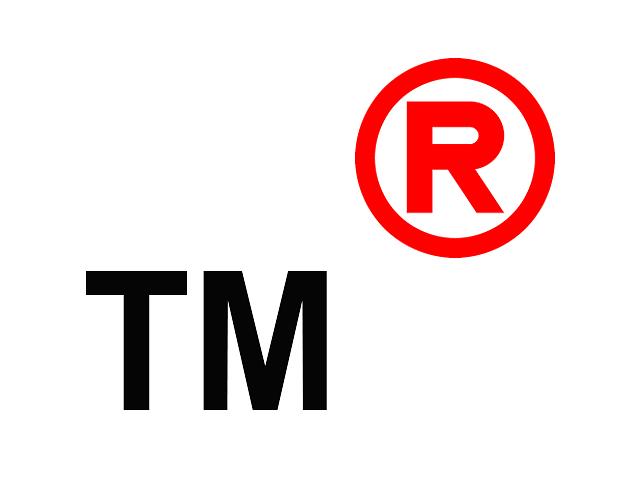 Патентование, регистрация и разработка торговой марки- объявление о продаже  в Харькове