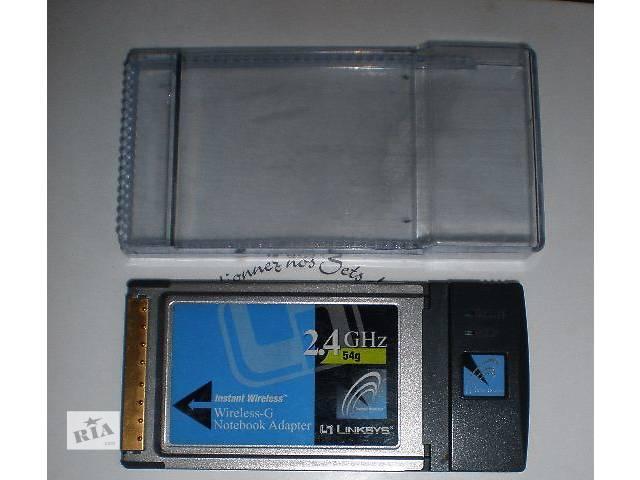 """бу PCMCIA адаптеры Wi-Fi """"Cisco wpc54g"""" для ноутбука, 2 шт в Виннице"""