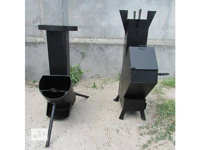 """купить бу Печь дровяная """"Ракета 500"""" в Полтаве"""