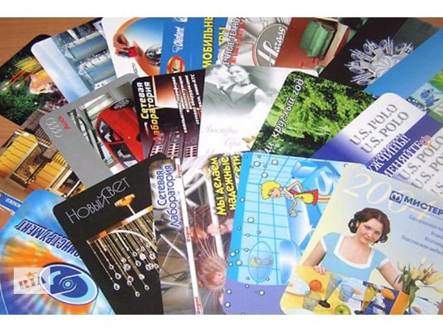 купить бу Печать календарей недорого  в Украине