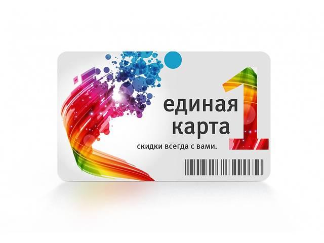 купить бу Печать пластиковых карт в Симферополе