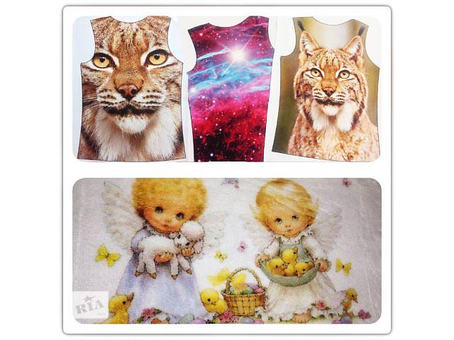 купить бу Печать рисунков на ткани. Сублимация  в Украине