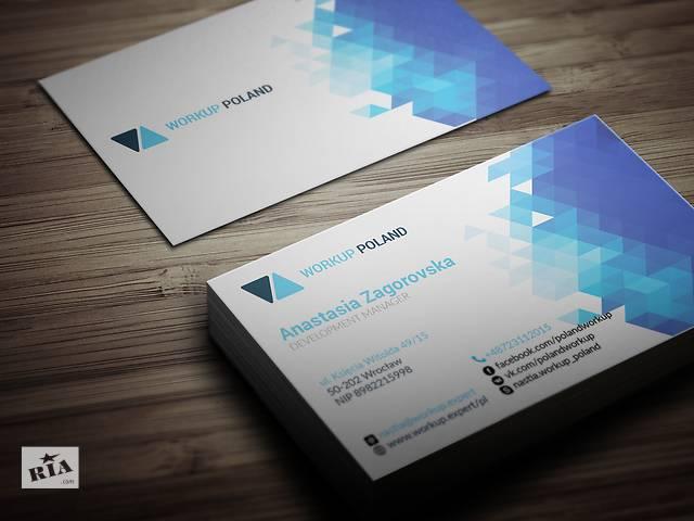 Печать визиток от 100грн/1000шт, Бесплатная Доставка, визитки, флаеры, наклейки, полиграфия- объявление о продаже   в Украине