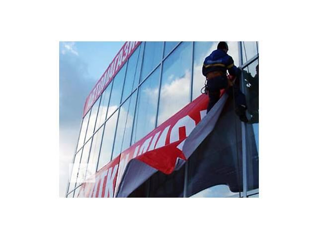 Печать баннеров Житомир, заказать баннер Житомир, баннер Житомир, печать баннера Бердичев, заказать баннер Коростень- объявление о продаже   в Украине