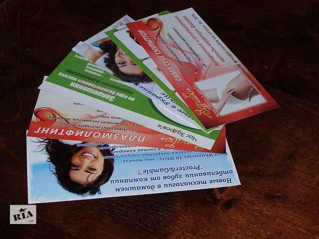 купить бу Печать еврофлаеров Житомир, заказать еврофлаера Житомир.  в Украине