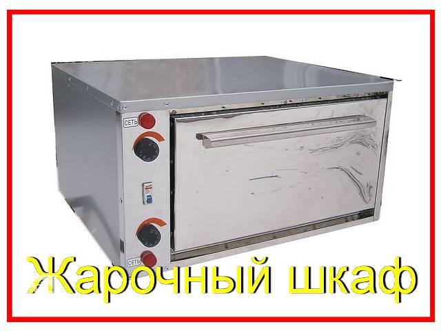 продам Печи для пиццы,жарочные шкафы бу в Луганске