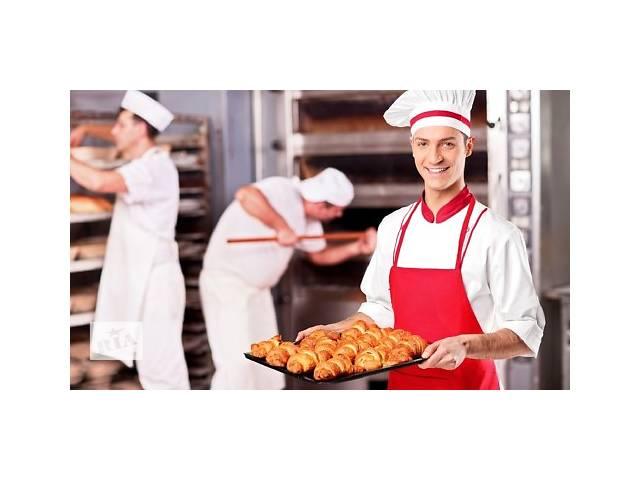 Пекарь в Польшу- объявление о продаже   в Украине