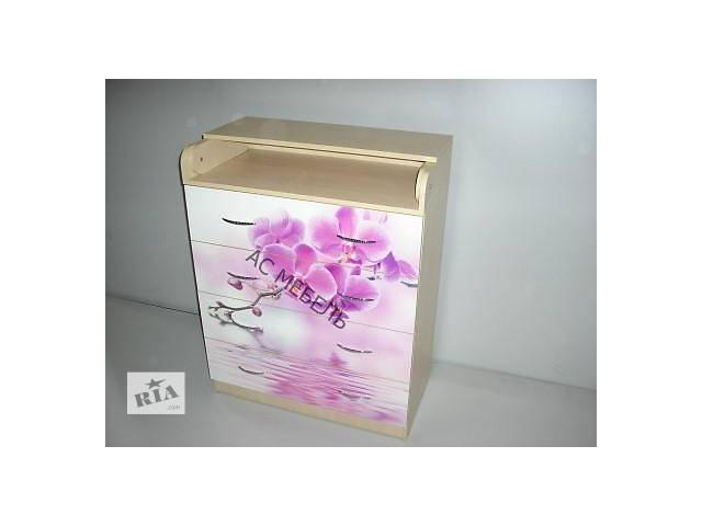 продам Пеленальный комод орхидея на розовом фоне бу в Краматорске