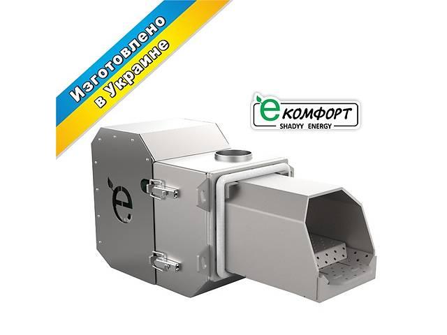 Пеллетные горелки КОМФОРТ 25 кВт- объявление о продаже  в Ровно