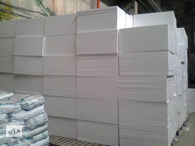продам Пенопласт 15, 25, 35 плотности 20-100 мм толщина бу в Днепре (Днепропетровск)