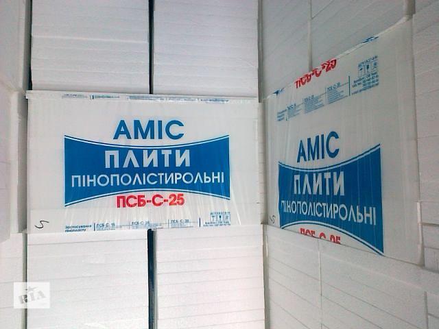 продам Пенопласт ПСБ-С-25 от производителя бу в Василькове (Киевской обл.)