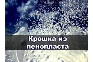 б/у Теплоизоляции