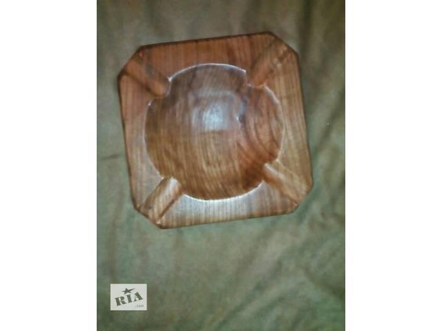 Пепельница деревянная.Новая- объявление о продаже  в Каменец-Подольском