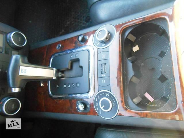 купить бу Пепельница передняя Volkswagen Touareg фольксваген вольксваген туарег 7L6857961D9B9 7l6863071d в Ровно