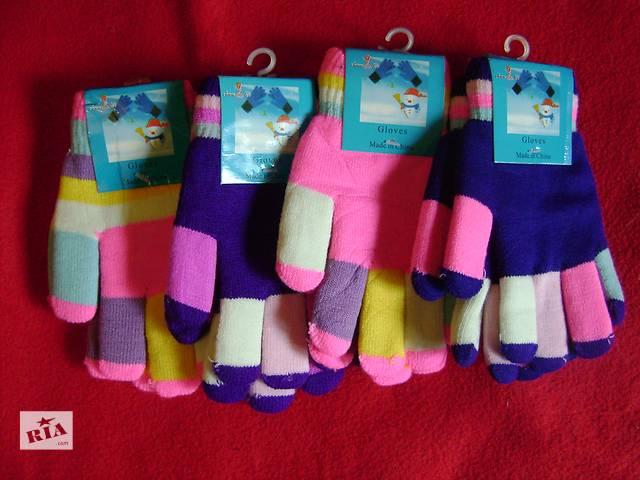 купить бу Перчатки детские в Киеве