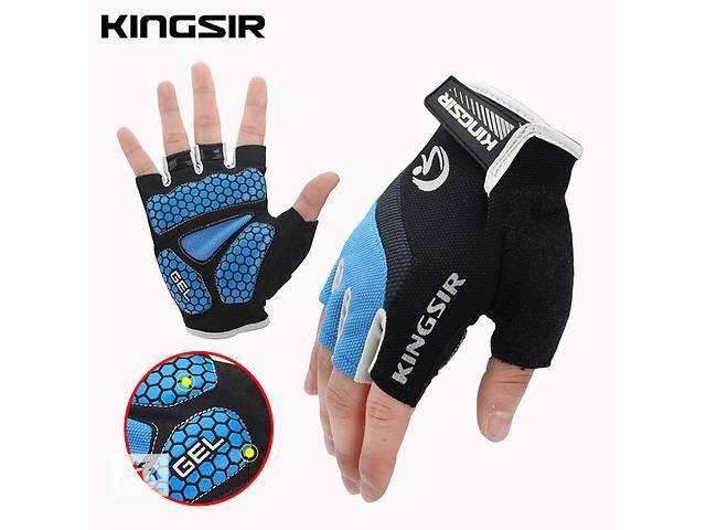 Перчатки для спорта и фитнеса.- объявление о продаже  в Киеве