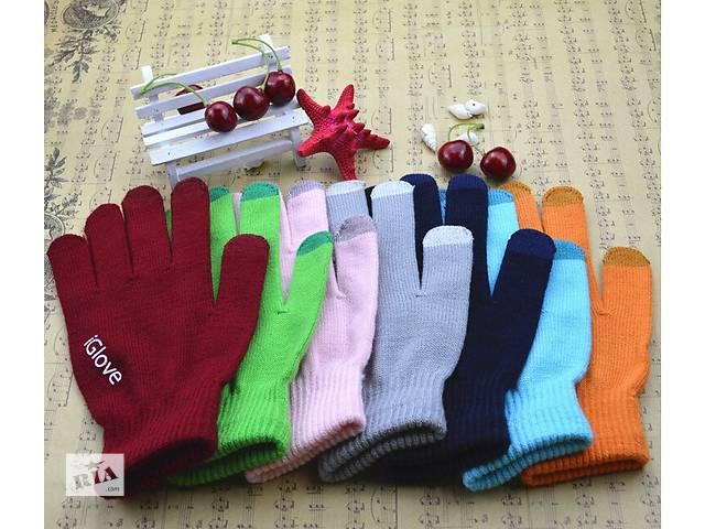 перчатки iGlove для работы с тач-скрин - объявление о продаже  в Харькове