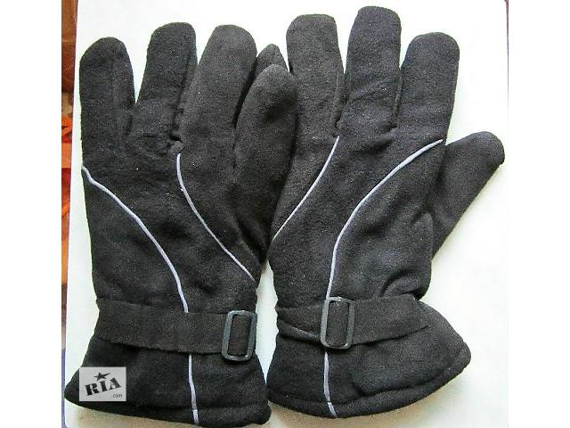 бу Перчатки мужские утепленные двойной флис, набивной мех. в Запорожье