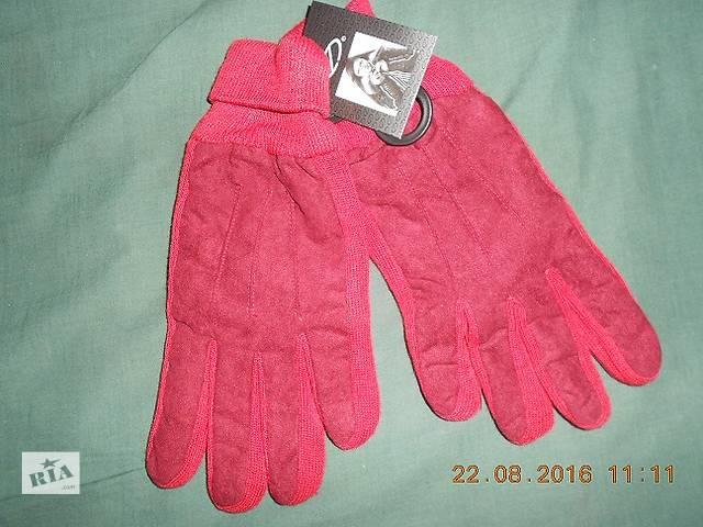 купить бу Перчатки в Тернополе