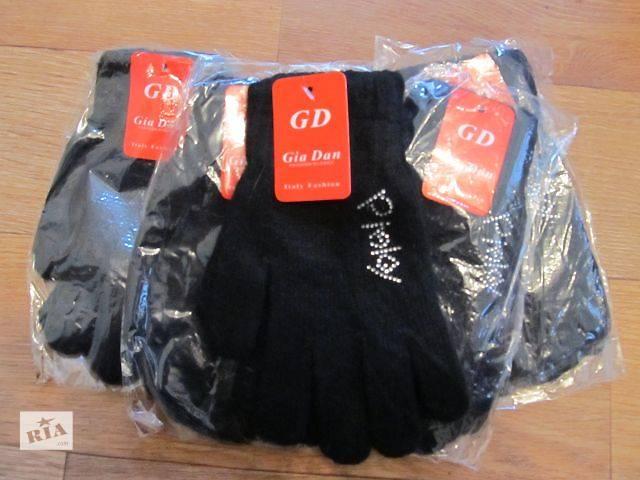 купить бу Перчатки шерстяные в Николаеве