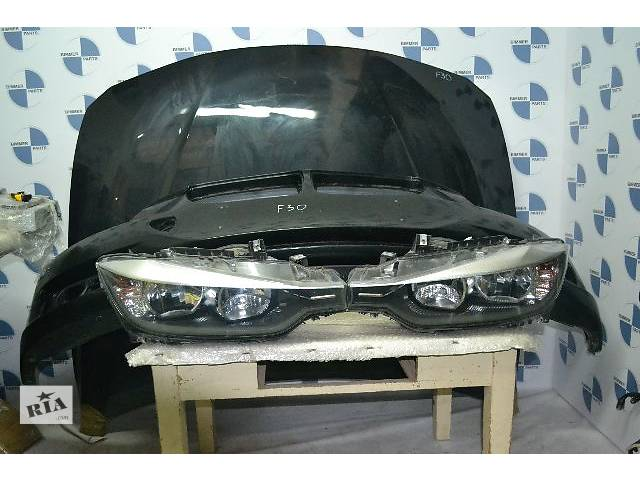 бу Передняя часть для легкового авто BMW 3 Series F30 в Киеве