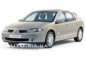 Запчасти Renault Laguna