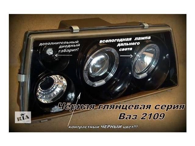 продам Новая фара для легкового авто ВАЗ 2109 бу в Запорожье