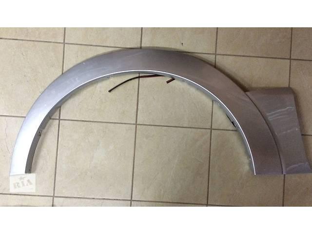 купить бу Передний правый расширитель арки крыла R Mitsubishi Pajero Wagon 4 7420A078XA в Луцке