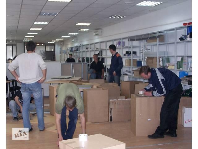 купить бу Переезд, после которого мебель останется целой, и ничего не теряется  в Украине