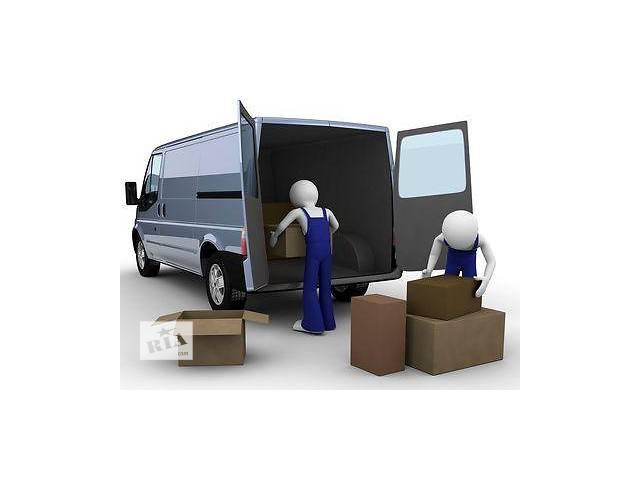 продам Переезд. Микроавтобус – оптимальный вариант для мало объемного переезда. бу в Днепре (Днепропетровск)