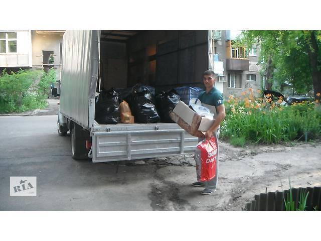 продам Переезды квартир или офисов бу в Днепре (Днепропетровск)